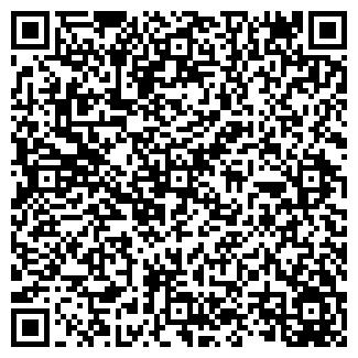 QR-код с контактной информацией организации ДАЧА