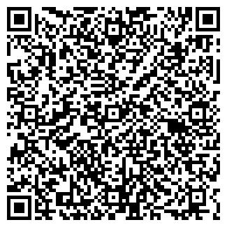 QR-код с контактной информацией организации КОНЬ&ЯК