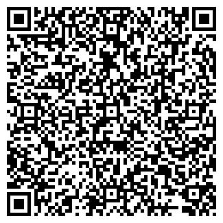QR-код с контактной информацией организации КЭФ
