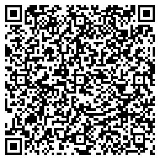 QR-код с контактной информацией организации МАЛИНОВКА