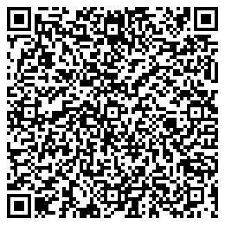 QR-код с контактной информацией организации МЕЗОН