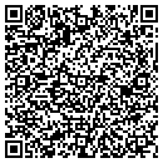 QR-код с контактной информацией организации ПАМПАСЫ