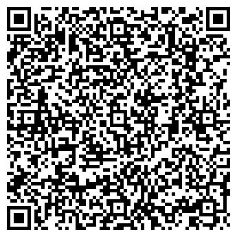 QR-код с контактной информацией организации РЕСТОРАН КОМПАНИЯ