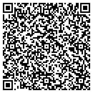 QR-код с контактной информацией организации САНДЭЙ
