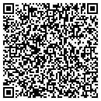 QR-код с контактной информацией организации ТРАНС-ОТЕЛЬ