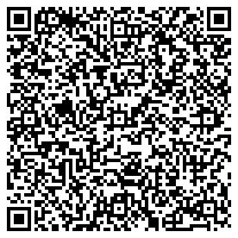 QR-код с контактной информацией организации ТРОЕКУРОВЪ РЕСТОРАЦИЯ