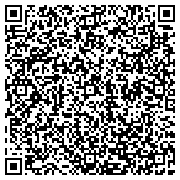QR-код с контактной информацией организации УРАЛЬСКИЕ ПЕЛЬМЕНИ, ООО