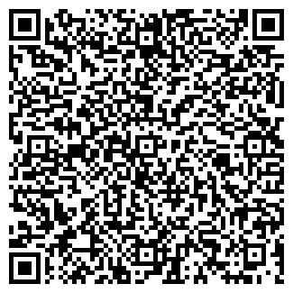 QR-код с контактной информацией организации ХАЛИФ