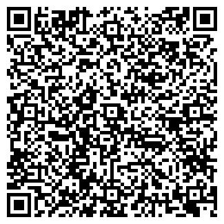QR-код с контактной информацией организации DEL MARE