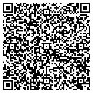 QR-код с контактной информацией организации LA RONDE