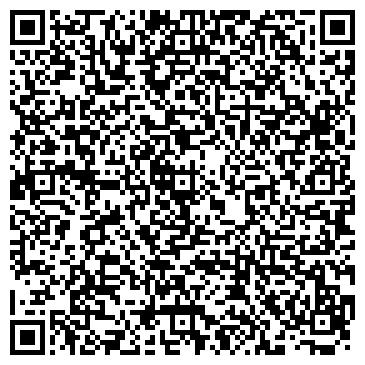 QR-код с контактной информацией организации БАЗА ПРОИЗВОДСТВЕННО-РЕМОНТНАЯ