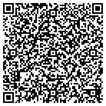 QR-код с контактной информацией организации АНГЛИЙСКИЙ ПАБ