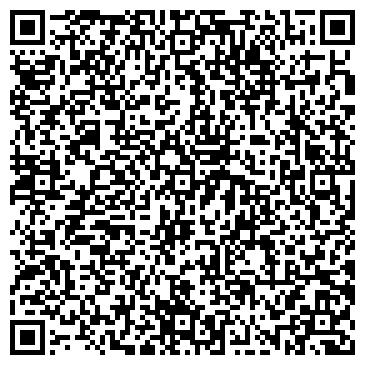 QR-код с контактной информацией организации АСАДО АРГЕНТИНСКИЙ ГРИЛЬ-БАР