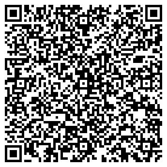 QR-код с контактной информацией организации БОЧКА ГРИЛЬ-БАР