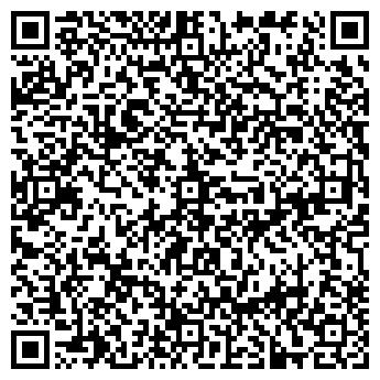 QR-код с контактной информацией организации ГАМАК ТРОПИК-БАР