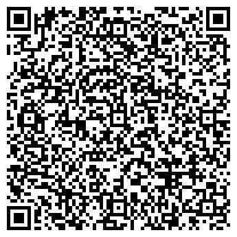 QR-код с контактной информацией организации КОРД-2000 ГРИЛЬ–БАР