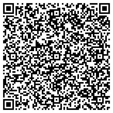 QR-код с контактной информацией организации ЛОББИ-БАР КЛУБНОГО ДОМА ТИХВИНЪ