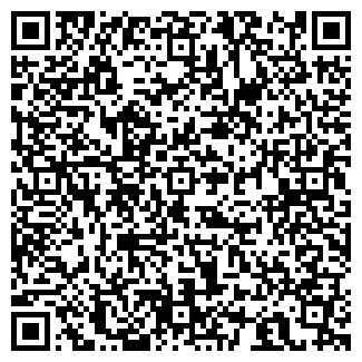 QR-код с контактной информацией организации МОНТЕ КАРЛО