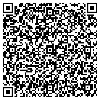 QR-код с контактной информацией организации БЕЛТРАНССНАБ ТСРУП