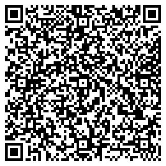 QR-код с контактной информацией организации ПЕЩЕРА