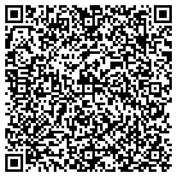 QR-код с контактной информацией организации ПРОВОКАЦИЯ CRAZY BAR