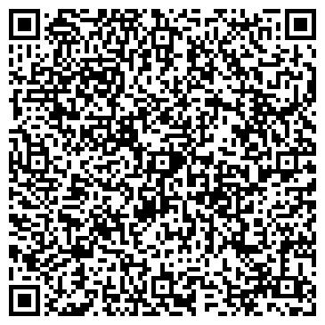 QR-код с контактной информацией организации СТАРЫЙ ДУБЛИН ИРЛДАНДСКИЙ ПАБ