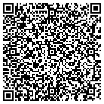 QR-код с контактной информацией организации ЭДЕЛЬВЕЙС А