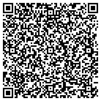QR-код с контактной информацией организации ЭЛЬ ПАСО САЛУН