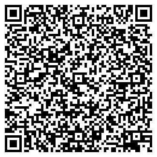 QR-код с контактной информацией организации PLAY OFF