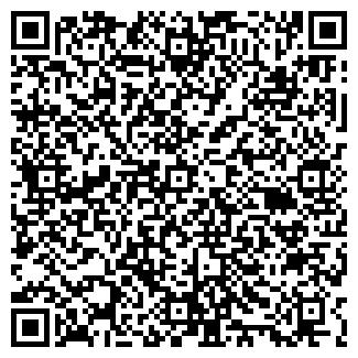 QR-код с контактной информацией организации РОСТИКС
