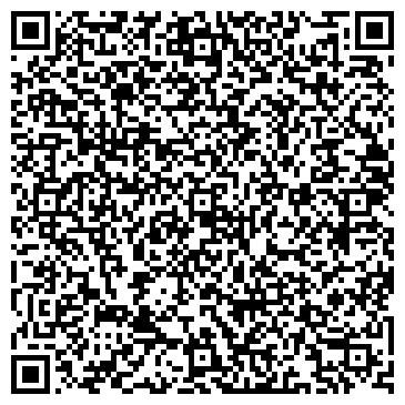 QR-код с контактной информацией организации ROOM Cafe