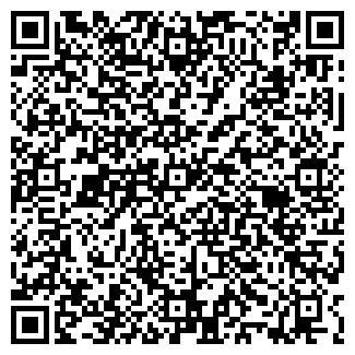 QR-код с контактной информацией организации МАК-ПИК