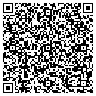 QR-код с контактной информацией организации СТУДИО