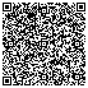QR-код с контактной информацией организации ИЛИМДРЕВ СООО