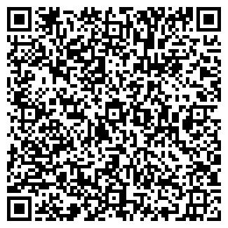 QR-код с контактной информацией организации КАЙЗЕР-ХАУС