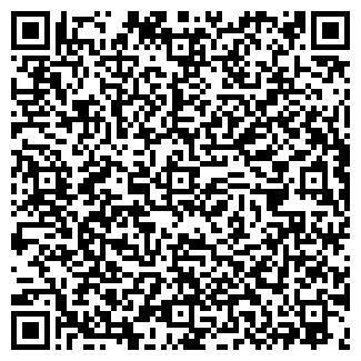 QR-код с контактной информацией организации УЗБЕКИСТОН