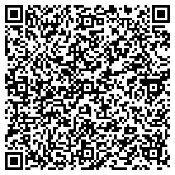 QR-код с контактной информацией организации ЦЕНТРАЛЬНЫЙ ДВОР
