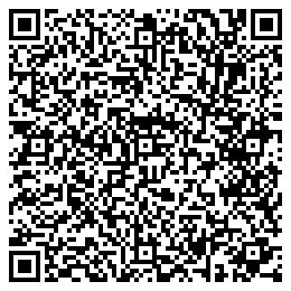 QR-код с контактной информацией организации АРМИ