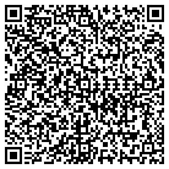 QR-код с контактной информацией организации БЕЛАЯ ВОРОНА