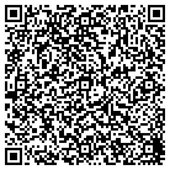 QR-код с контактной информацией организации ВЕСЕЛЫЙ МАДЬЯР