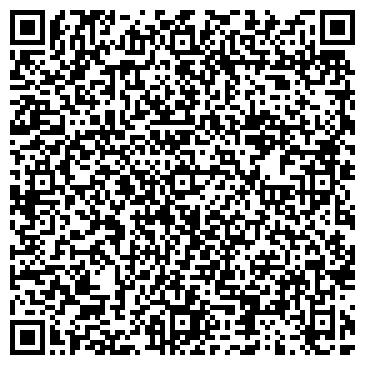 QR-код с контактной информацией организации ВОСТОЧНАЯ КУХНЯ НА ГОРКЕ