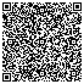 QR-код с контактной информацией организации ГАЛЕРЕЯ-КЛАСС