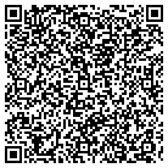QR-код с контактной информацией организации ГОСТИНЫЙ ДОМ СОЛДИ