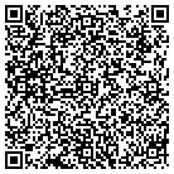QR-код с контактной информацией организации ГУЛЯЙ ПОЛЕ КОРЧМА