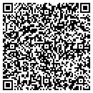 QR-код с контактной информацией организации ДЕРЖАВНОЕ