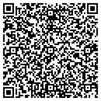 QR-код с контактной информацией организации ДЖАГА
