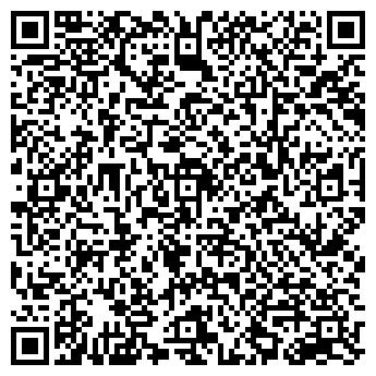 QR-код с контактной информацией организации ЖИЛИ-БЫЛИ МАКИ ТРАКТИР