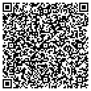 QR-код с контактной информацией организации ЗЕФИР DJ КАФЕ