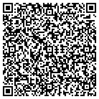 QR-код с контактной информацией организации КАЛИНОВ МОСТ