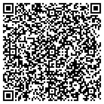 QR-код с контактной информацией организации КАПИТАН КОФЕЙНЯ